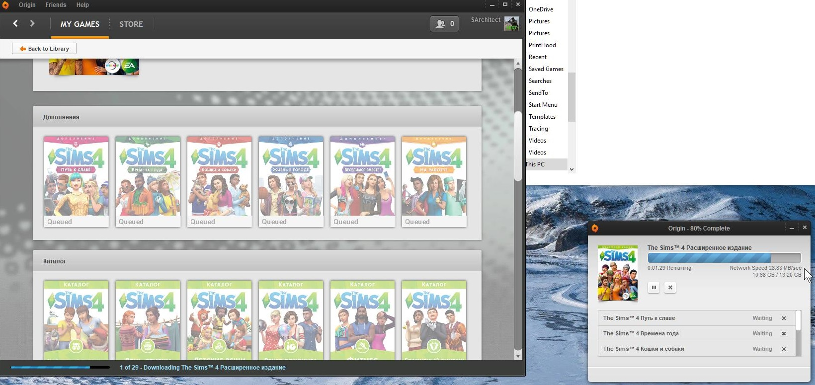 The Sims 4 StrangerVille 1.50.67.1020 + Any DLC and Automatic Updates - The Sim Architect